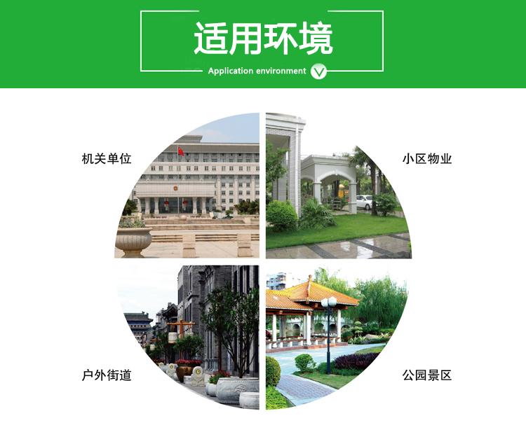 中心公园钢结构岗亭.jpg